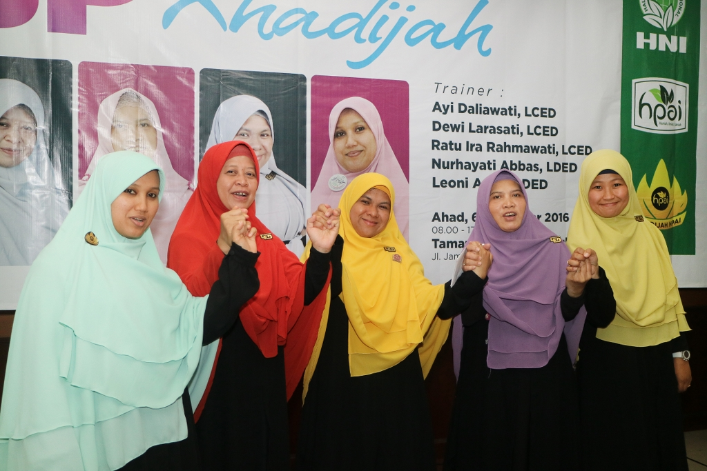 The 1st SBP KHADIJAH 2016