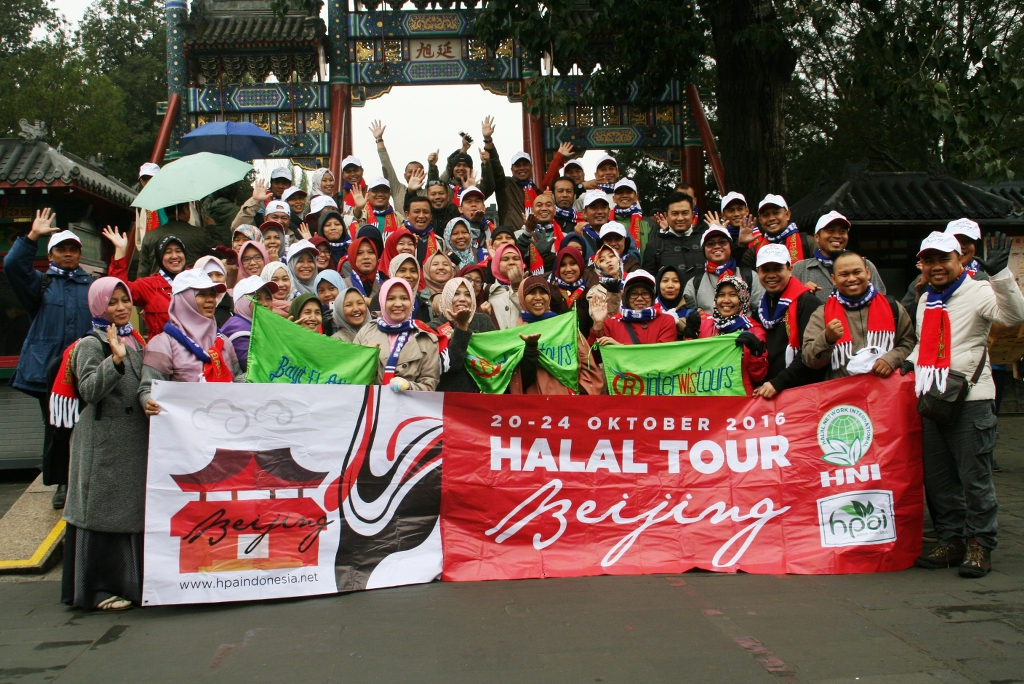 HALAL TOUR BEIJING 2016