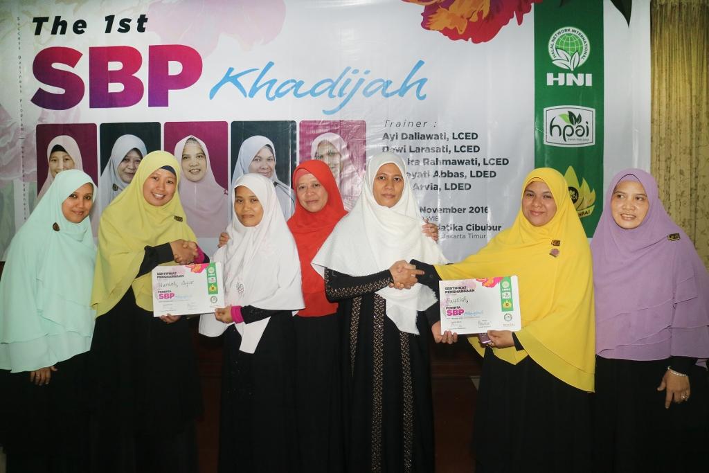 The 1st SBP KHADIJAH 2016