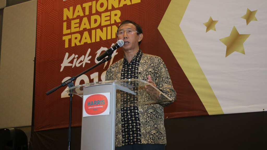 NATIONAL TRAINING LEADER KICK OFF 2018